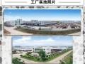 东莞陶粒板厂家,专业之选,欢迎咨询