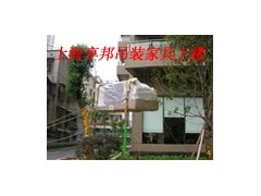上海吊装家具公司 上海吊沙发上楼 上海吊家具上楼