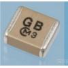 控制器专用贴片电容2012 50V 4.7UF 0805
