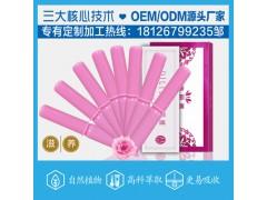 消字号OEM—妇科凝胶生产代加工厂家