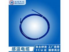 感温电缆生产厂家可恢复式差定温感温电缆