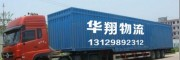 东莞企石物流公司