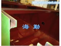 H87 耐溫防腐蝕涂料
