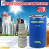 研磨剂原料异构醇油酸皂DF-20很耐用