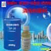 做研磨剂就用异构醇油酸皂DF-20