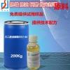 电镀玻璃清洗剂原料乙二胺油酸酯EDO-86