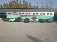 天津奔宝奥自动变速箱专修