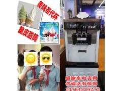 供应商用冰之乐台式冰淇淋机租赁软冰淇淋包原料