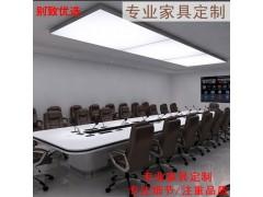 广州定制办公家具生产厂家