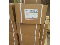 厂家直销食品级异VC钠的价格 D-异抗坏血酸钠生产厂家
