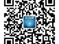 軟件APP開發  萬通啟元數字貨幣交易所系統開發