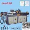 数控全自动弯管机设备 单头液压弯管机SB25CNC