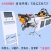 数控全自动弯管机设备 单头液压弯管机SB38CNC