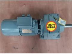 mby630减速机,电动机减速机,R57DV90S4