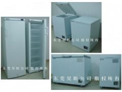 零下70度冰箱_零下70度冰柜_零下70℃冷柜