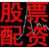 主升浪股票配资总部招商