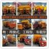 混凝土喷浆机专业生产厂家