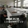金属板链输送机链板装配流水线冲孔板链传送机输送机厂家