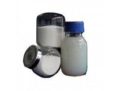 抗紫外線屏蔽劑 20納米二氧化鈦水性漿料