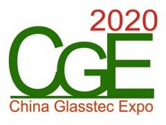 2020廣州國際玻璃工業技術展覽會