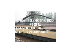 Q355D五金 Q355D机械 Q355D钢结构用钢板