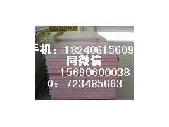 16mnDR化学成分、16mnDR硬度、16mnDR特性