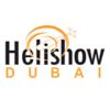 HelishowDubai2020第八届迪拜国际直升机展