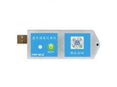 PDF溫度記錄儀PDF-BLE