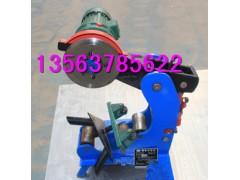 電動切管機 管道切管機 割管機滾壓切管機