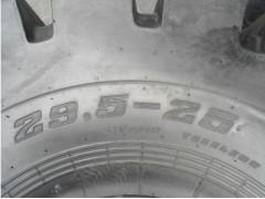 徐州甲子輪胎批發29.5-25鏟車輪胎正品現貨