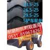 老品牌轮胎30铲车轮胎26.5-25自卸车轮胎批发