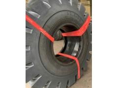 全国批发销售正品甲子轮胎23.5-25三包轮胎L-5花纹
