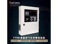 YTRB液晶型氣體報警控制器廠家直供