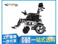 优质电动轮椅厂家,中山福仕得轮椅工厂