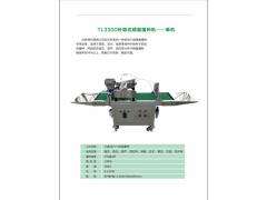 針吸式精量多功能蔬菜播種機穴盤播種播種機TL330D