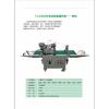 针吸式精量多功能蔬菜播种机穴盘播种播种机TL330D