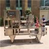 400ml杯装果汁茶灌装封口机 金桔柠檬果汁茶灌装封杯机厂家