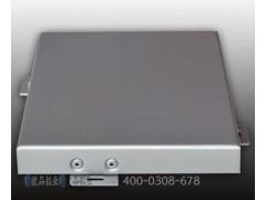 氟碳鋁單板歐品廠家定制鋁單板