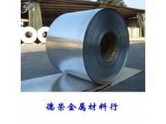 彈性極好65Mn彈簧鋼帶 全硬半硬65Mn錳鋼帶