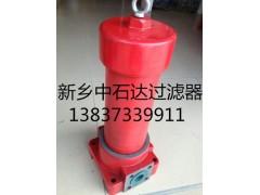 TFA吸油过滤器滤芯