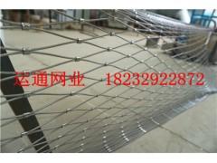 高空钢丝防坠网,长沙不锈钢钢丝绳安全防护网