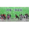 2020北京火锅食材展|北京餐饮食材展