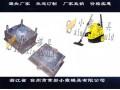 中國塑料注射模具熨燙機塑料外殼模具批發價格
