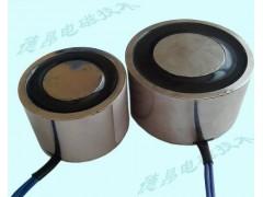 直流圓形大吸力電磁/直流吸盤式電磁鐵