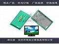 浙江塑料模具源頭工廠17寸電視機塑料外殼模具制作