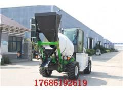 自动上料搅拌车供应1.2立方混凝土搅拌运输车混凝土搅拌车
