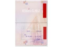 外國人工作簽證辦理流程及資料須知指南