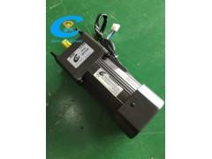 90W微型减速电机 减速马达 广州金诚