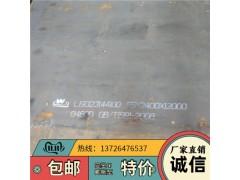 鞍钢耐磨板NM360钢板/20厚结构钢