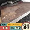 高强度耐磨板NM400钢板--材质硬度
